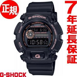 本日ポイント最大13倍! カシオ Gショック CASIO G-SHOCK 腕時計 メンズ DW-9052GBX-1A4JF neel
