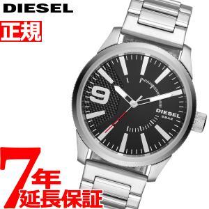 今だけ!ポイント最大26倍! ディーゼル DIESEL 腕時計 メンズ DZ1889|neel