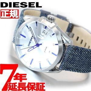 今だけ!ポイント最大22倍! ディーゼル DIESEL 腕時計 メンズ DZ1891|neel