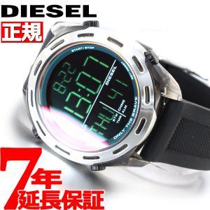 ポイント最大26倍! ディーゼル DIESEL 腕時計 メンズ DZ1893|neel