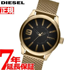 今だけ!ポイント最大26倍! ディーゼル DIESEL 腕時計 メンズ DZ1899|neel