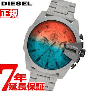 今だけ!ポイント最大22倍! ディーゼル DIESEL 腕時計 メンズ DZ4513|neel