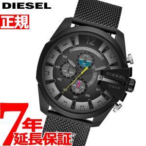 今だけ!ポイント最大26倍! ディーゼル DIESEL 腕時計 メンズ DZ4514|neel