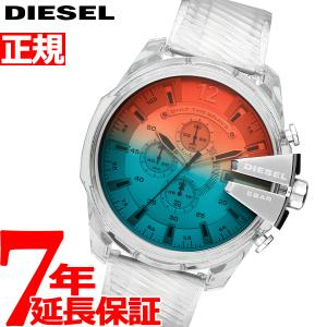 今だけ!ポイント最大26倍! ディーゼル DIESEL 腕時計 メンズ DZ4515|neel