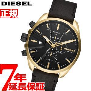 今だけ!ポイント最大26倍! ディーゼル DIESEL 腕時計 メンズ DZ4516|neel