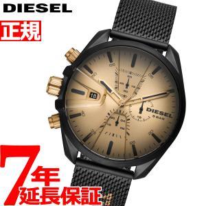 今だけ!ポイント最大26倍! ディーゼル DIESEL 腕時計 メンズ DZ4517|neel