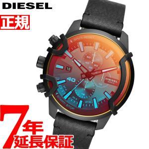 今だけ!ポイント最大26倍! ディーゼル DIESEL 腕時計 メンズ DZ4519|neel
