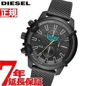 今だけ!ポイント最大26倍! ディーゼル DIESEL 腕時計 メンズ DZ4520|neel