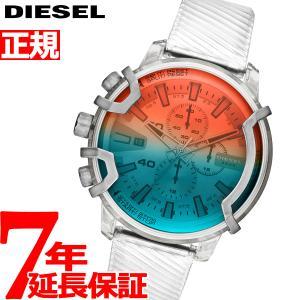 今だけ!ポイント最大22倍! ディーゼル DIESEL 腕時計 メンズ DZ4521|neel
