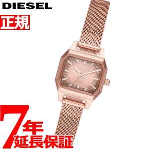 今だけ!ポイント最大22倍! ディーゼル DIESEL 腕時計 レディース DZ5593|neel