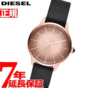 今だけ!ポイント最大22倍! ディーゼル DIESEL 腕時計 レディース DZ5595|neel