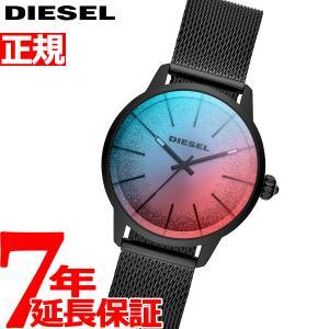 今だけ!ポイント最大22倍! ディーゼル DIESEL 腕時計 レディース DZ5596|neel