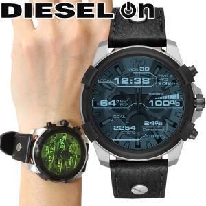 ランク別ポイント最大26倍!18日23時59まで! ディーゼル DIESEL ON スマートウォッチ 腕時計 メンズ DZT2001...