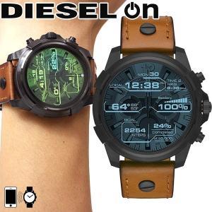 ポイント最大21倍! ディーゼル DIESEL ON スマートウォッチ 腕時計 メンズ DZT2002...
