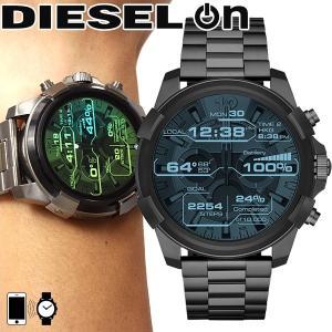 ポイント最大21倍! ディーゼル DIESEL ON スマートウォッチ 腕時計 メンズ DZT2004...