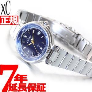 本日限定!ポイント最大30倍! シチズン クロスシー エコドライブ 電波時計 限定モデル 腕時計 レディース EC1010-57L|neel