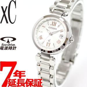 本日ポイント最大21倍! クロスシー XC シチズン エコドライブ 電波時計 ソーラー 腕時計 レディース EC1030-50A