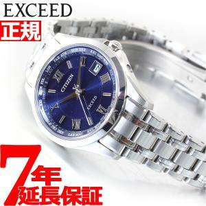 本日限定!ポイント最大30倍! シチズン エクシード レディース エコドライブ 電波時計 ダイレクトフライト 腕時計 EC1120-59L|neel
