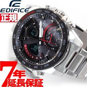 カシオ エディフィス ソーラー 腕時計 メンズ ECB-900YDB-1AJF CASIO EDIF...