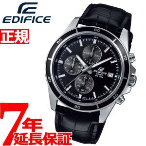 ニールならポイント最大35倍!12/4 23時59分まで! カシオ エディフィス 限定モデル 腕時計 メンズ クロノグラフ EFR-526LJ-1AJF