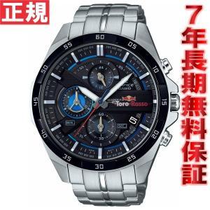 本日ポイント最大39倍!28日23:59まで! カシオ エディフィス 限定モデル 腕時計 メンズ EFR-556TR-1AJR
