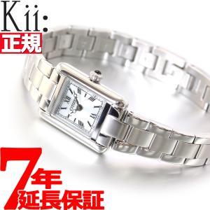 ポイント最大21倍! シチズン キー Kii: エコドライブ 腕時計 レディース EG2790-55B CITIZEN kii|neel