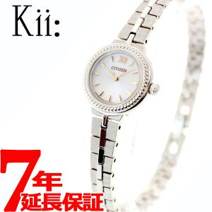 ポイント最大21倍! シチズン キー CITIZEN Kii: エコドライブ 腕時計 レディース EG2981-57A|neel