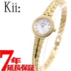 ポイント最大21倍! シチズン キー CITIZEN Kii: エコドライブ 腕時計 レディース EG2985-56A|neel