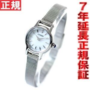 ポイント最大21倍! シチズン CITIZEN キー Kii: エコドライブ 腕時計 レディース EG2990-56A kii|neel