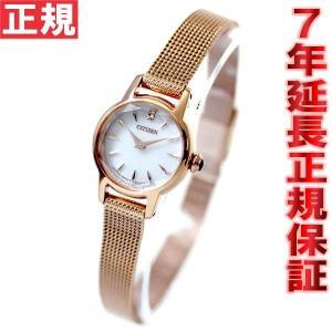 ポイント最大21倍! シチズン CITIZEN キー Kii: エコドライブ 腕時計 レディース EG2992-51A kii|neel