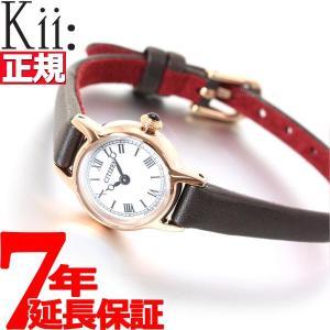ポイント最大21倍! シチズン キー Kii: エコドライブ 腕時計 レディース EG2996-09A CITIZEN|neel