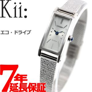 ポイント最大21倍! シチズン キー CITIZEN Kii: エコドライブ 腕時計 レディース EG7040-58A|neel