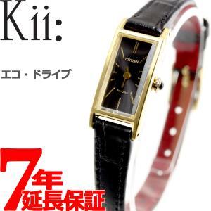 ポイント最大21倍! シチズン キー CITIZEN Kii: エコドライブ 腕時計 レディース EG7042-01E|neel