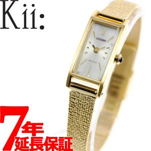 ポイント最大21倍! シチズン キー CITIZEN Kii: エコドライブ 腕時計 レディース EG7042-52A|neel