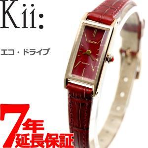 シチズン キー CITIZEN Kii: エコドライブ 腕時計 レディース EG7043-09W|neel
