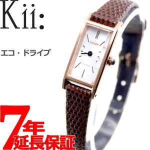 ポイント最大21倍! シチズン キー CITIZEN Kii: エコドライブ 腕時計 レディース EG7044-06A|neel