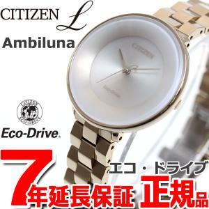 c3e24d09bb シチズン エル CITIZEN L エコドライブ 腕時計 レディース EM0608-85X|neel ...