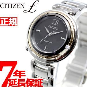 ba48ced855 シチズン エル CITIZEN L エコドライブ 腕時計 レディース EM0658-95E|neel ...