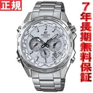 ニールならポイント最大35倍!12/4 23時59分まで! カシオ エディフィス 電波 ソーラー 腕時計 メンズ EQW-T610D-7AJF