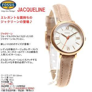 本日ポイント最大21倍! FOSSIL(フォッシル) 腕時計 レディース ES3802|neel|03