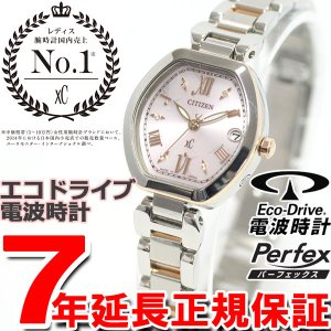 ニールならポイント最大40倍!12/4 23時59分まで! クロスシー 電波 ソーラー 腕時計 シチズン xC CITIZEN XC ES8054-50W