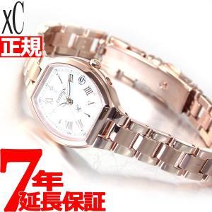 明日0時〜!ポイント最大30倍! ! シチズン クロスシー エコドライブ 電波時計 限定モデル 腕時計 レディース ES9362-52X|neel