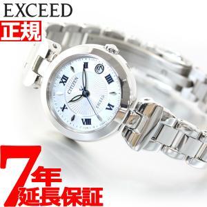 明日0時〜!ポイント最大30倍! シチズン エクシード レディース エコドライブ 電波時計 腕時計 ES9420-58A|neel