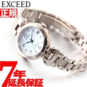 明日0時〜!ポイント最大23倍! シチズン エクシード レディース エコドライブ 電波時計 限定モデル 腕時計 ES9422-52W|neel