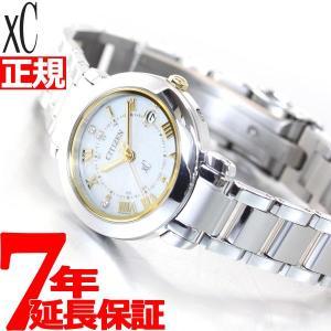 明日0時〜!ポイント最大30倍! シチズン クロスシー エコドライブ 電波時計 ペア限定モデル 腕時計 レディース ES9440-51P|neel