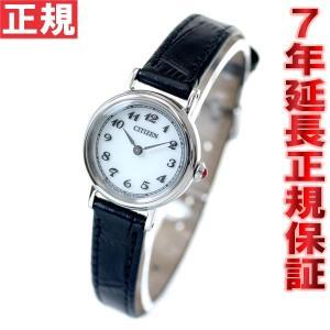 本日ポイント最大31倍!24日23時59分まで! シチズン CITIZEN キー Kii: エコドライブ 腕時計 レディース EX1400-06A kii|neel