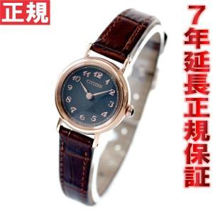 本日ポイント最大31倍!24日23時59分まで! シチズン CITIZEN キー Kii: エコドライブ 腕時計 レディース EX1402-01E kii|neel