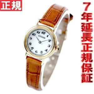 本日ポイント最大31倍!24日23時59分まで! シチズン CITIZEN キー Kii: エコドライブ 腕時計 レディース EX1403-08A kii|neel