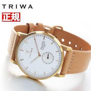 今だけ!ポイント最大30倍! トリワ TRIWA 腕時計 メンズ レディース FAST101-CL010614|neel