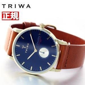 今だけ!ポイント最大30倍! トリワ TRIWA 腕時計 メンズ レディース FAST104-CL010217|neel